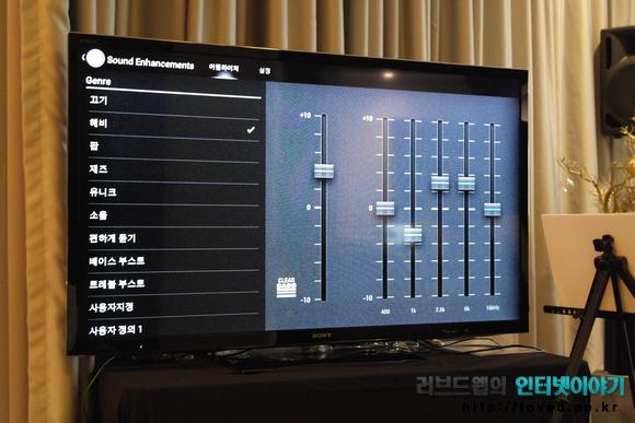소니가 말하는 소니 엑스페리아 태블릿S 장점과 특징, 소니만의 음향 기술이 탑제된 태블릿S