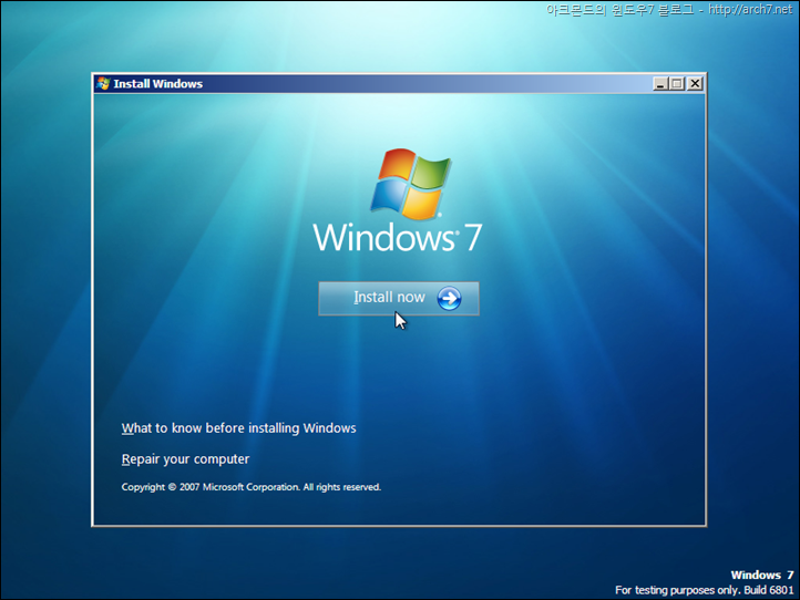 Windows-7-M3-v6801-0-080913-2030_8
