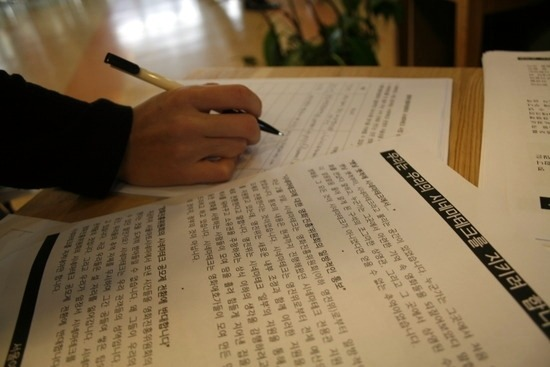 시네마테크 온라인 관객 서명운동!