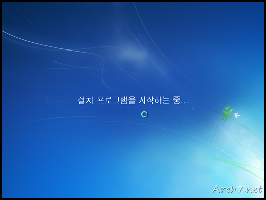 win7_7100_korean_13