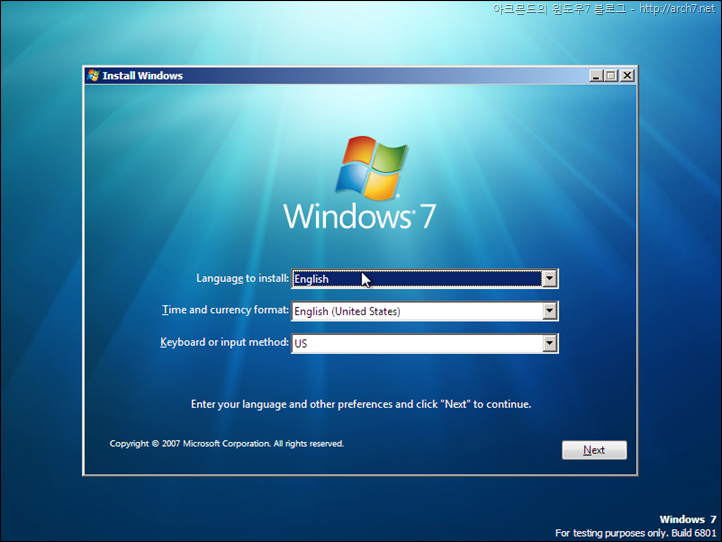 Windows-7-M3-v6801-0-080913-2030_1
