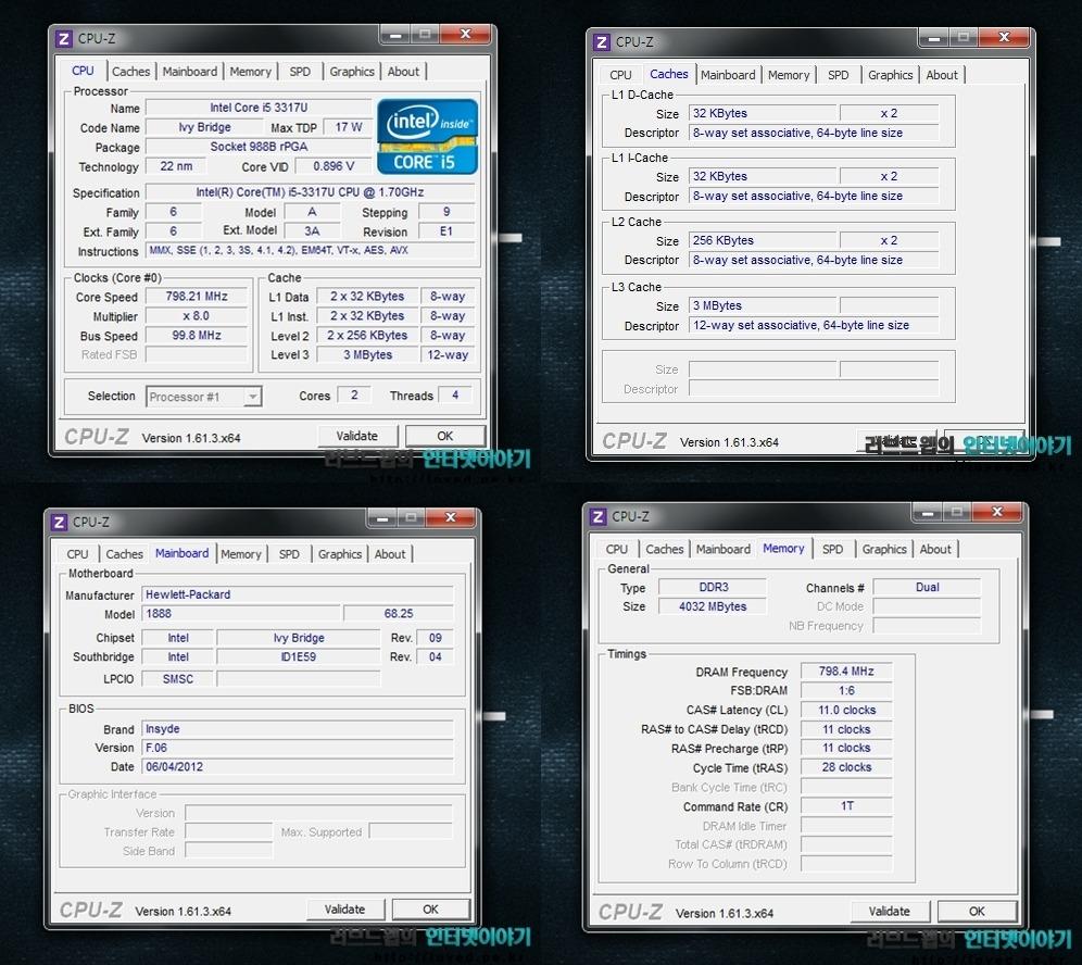 스펙터XT 울트라북 HP 울트라북 엔비 13-2012TU