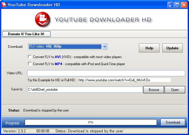 유튜브 다운로더 HD(Youtube Downloader HD) v.2.9.2 - 유튜브 동영상 다운로드