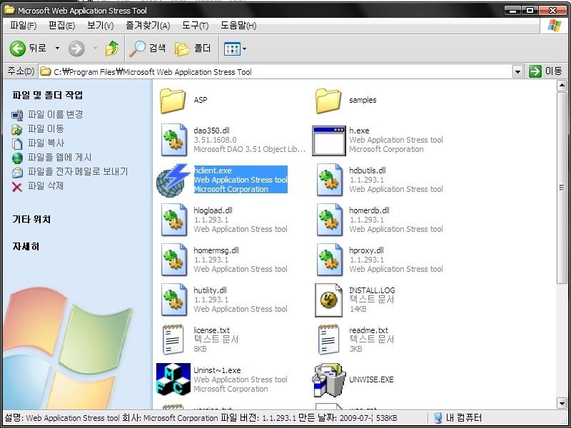 Web Application Stress Tool - Free ... - download.cnet.com