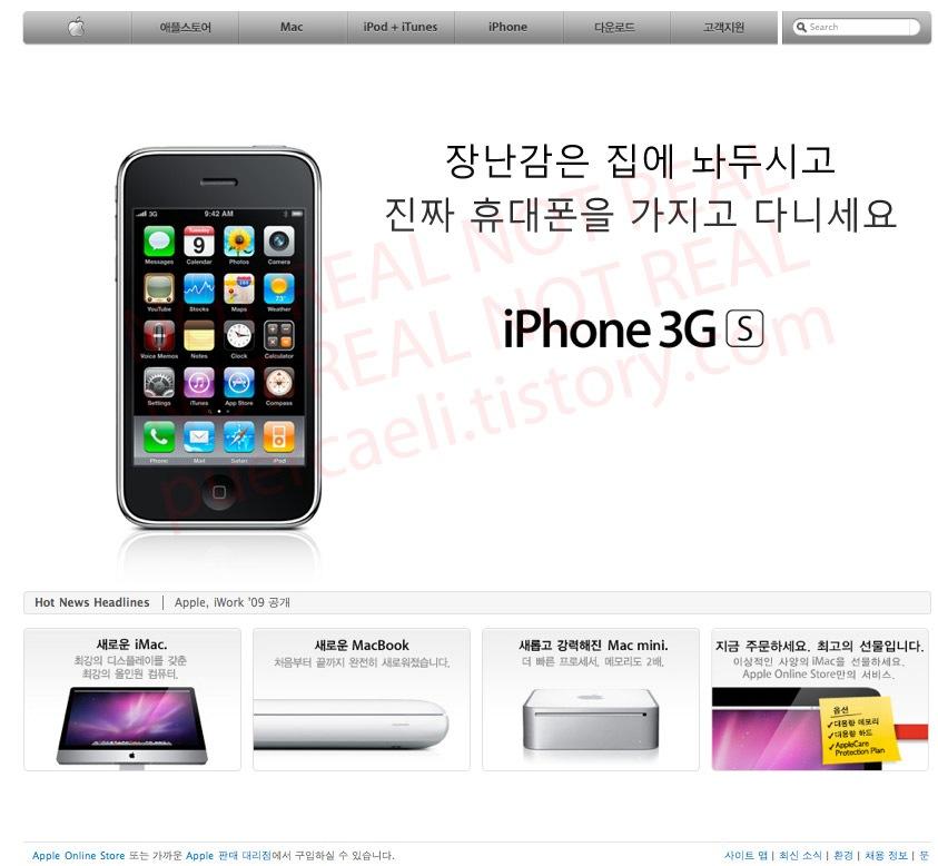 iPhonenottoyK.jpg