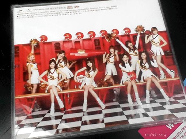 소녀시대 Oh! 통상반 뒷면
