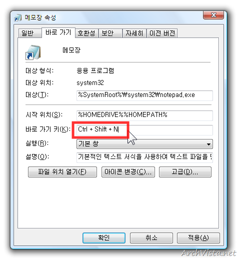 shortcut_key_3