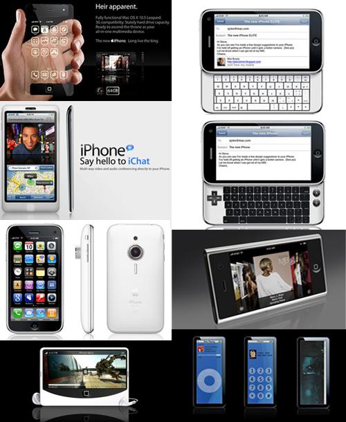 아이폰 컨셉 디자인