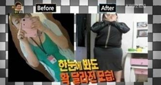 빵중독녀, 빵중독, 30KG체중증가 사진 #1