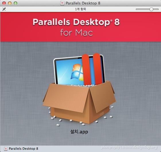 패러렐즈 데스크톱(Paralles Desktop) 8 한글판을 출시