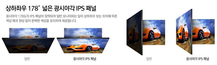 LG 일체형 PC V720 3D 광시야각
