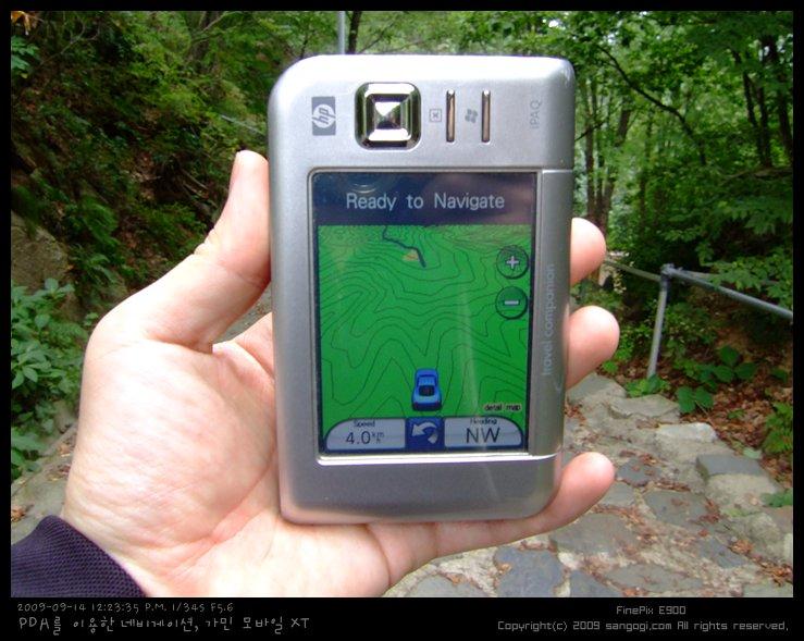 PDA를 이용한 네비게이션, 가민 모바일 XT