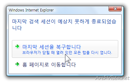 ie8rc1_107