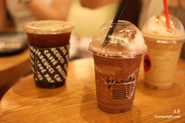 파스쿠찌 커피
