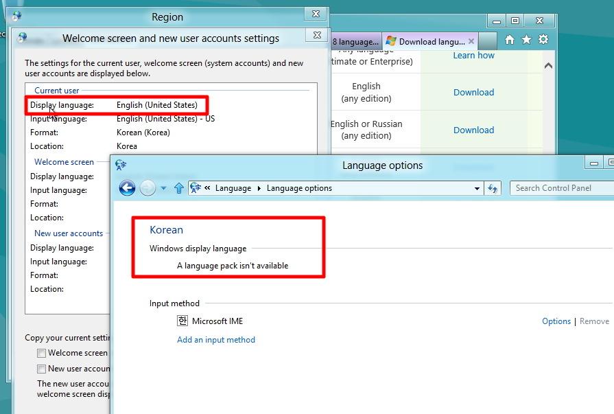 윈도우8한글입력기설정