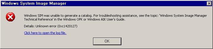 카탈로그 파일 만들기를 실패한 오류 메시지