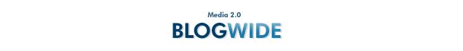 메타블로그 블로그 와이드