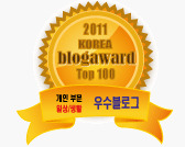 2011 blogawards emblem daily life & life