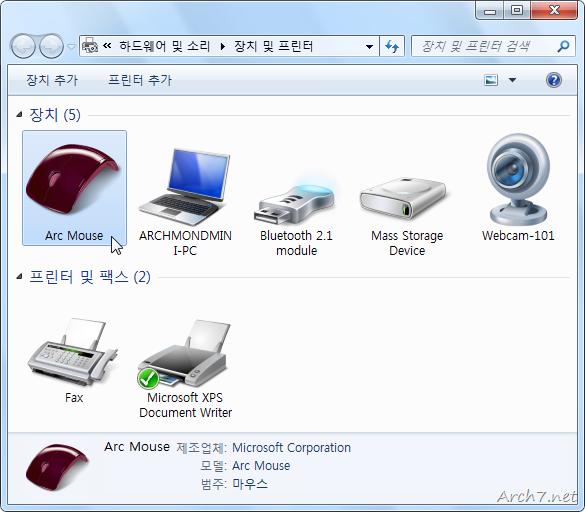 장치 및 프린터에 나타난 PC의 하드웨어 기기들