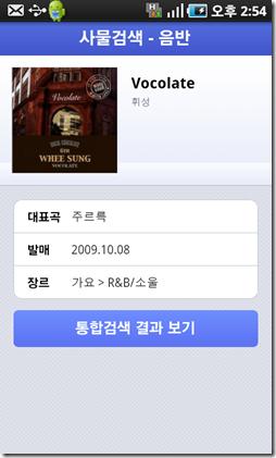 daum_app_book_140