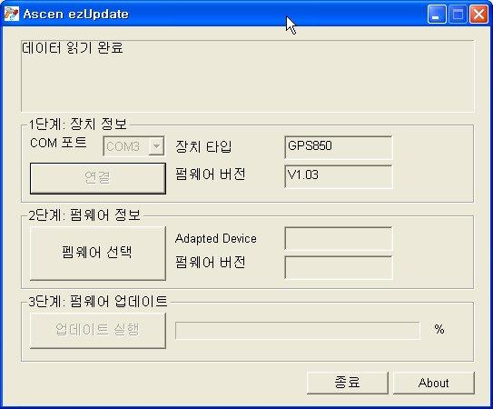 업데이트전 - V1.03