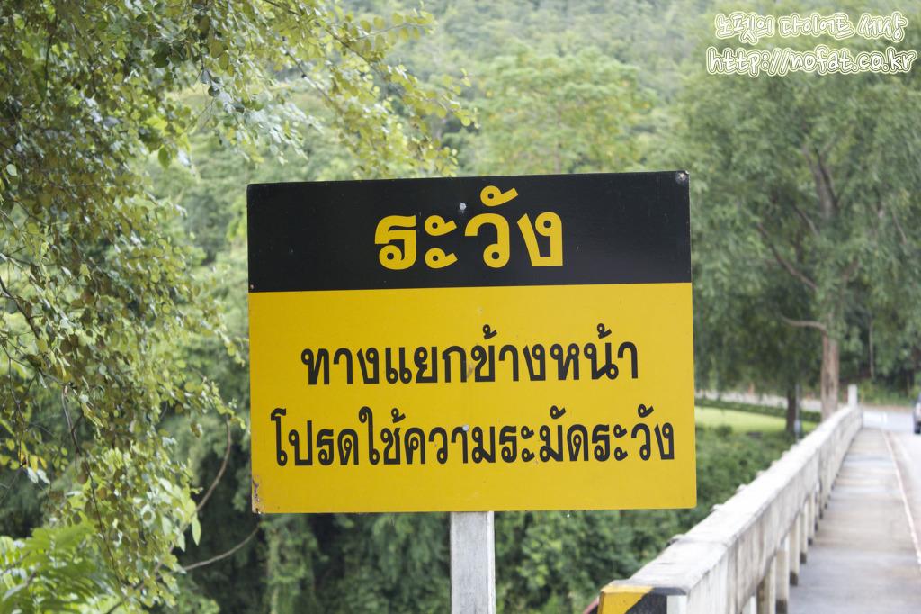 태국어, 태국어간판, 태국말, 태국언어, 태국인, 태국어학습, 태국어문법 사진 #1