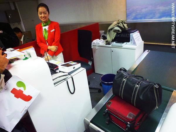 티웨이항공 수하물 20kg