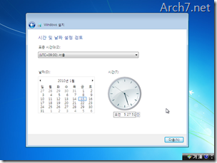 reinstall_windows_7_55