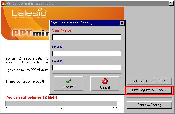 Enter registration Code... 단추를 클릭하면 위와 같은 화면이 나타납니다.