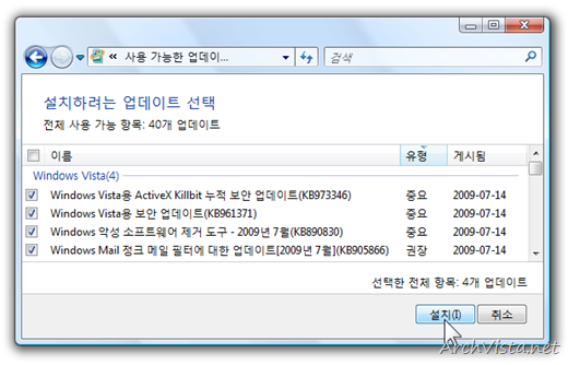 windows_update_090714