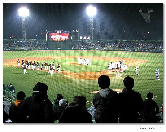 대전야구장, 2010년 대전한밭야구장 개막전 한화, 롯데 꺽고 승리~