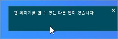 default_browser_war_15