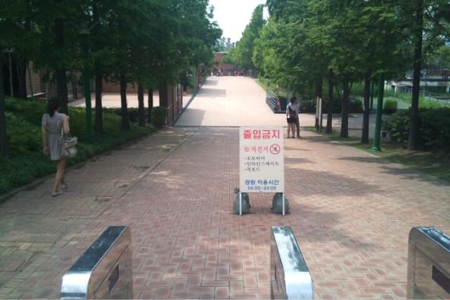 선유도 공원