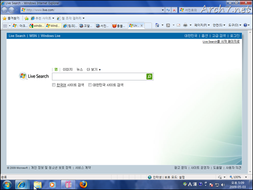 win7_rc_kr_47