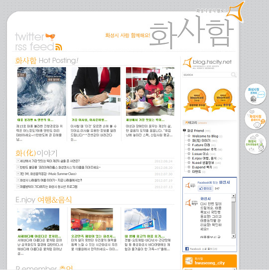 구글크롬, 블로그, 블로그 디자인, 블로그 마케팅, 블로그 만들기, 블로그 운영, 블로그 운영대행, 블로그 포스팅, 블로그 포트폴리오, 블로그 홈페이지, 아이패드