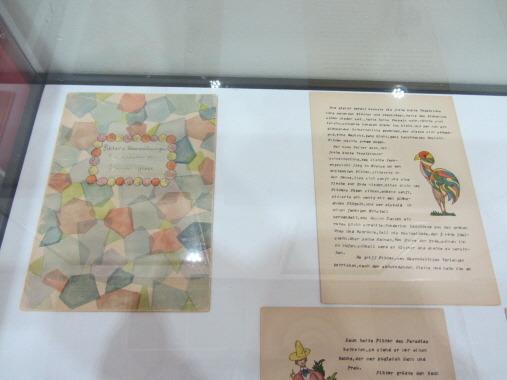 전세계에서 단 한권뿐인 '헤르만 헤세'의 어른을 위한 그림동화책 '빅토르의 변신'