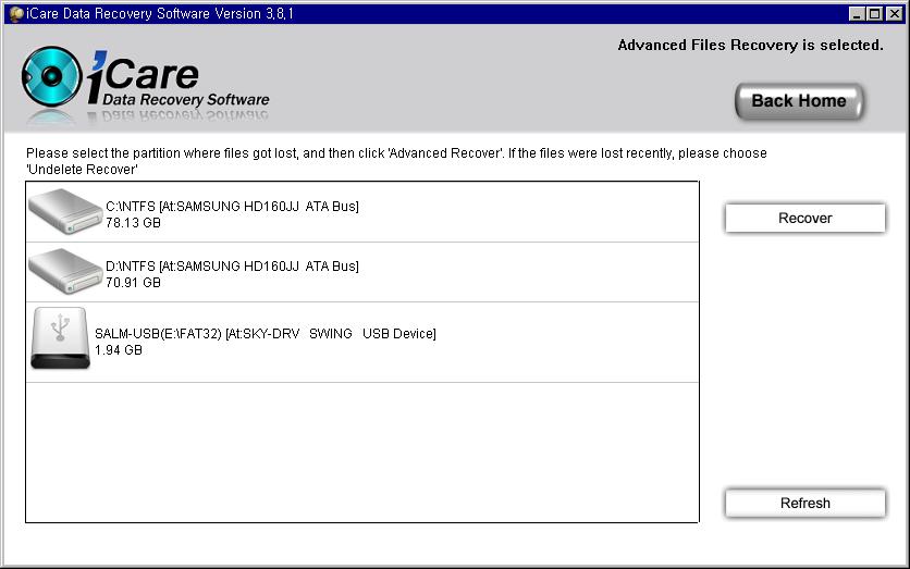 """활성화한 뒤 마법사 실행 화면 2 - """"지워진 파일 복원""""(""""Deleted File Recovery"""") 화면"""