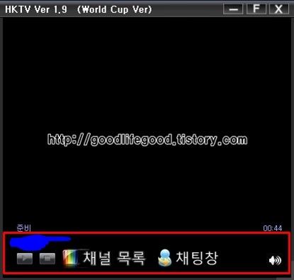 HKTV 실행한 화면