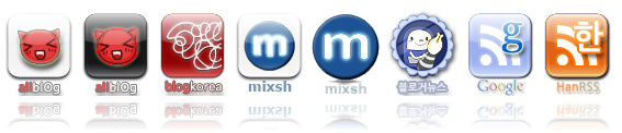 blog skin, blog tip, It, retweet, RSS, RSS Feed, Search Engine Optimizer, seo, SEO 수치, SEO 최적화, tistory, Twitter retweet, 검색용 애드센스, 메타사이트 추천버튼, 메타태그, 블로그, 스킨 변경, 스킨 수정, 스킨변경, 스킨변경 작업, 스킨저장, 이미지 리사이즈, 이미지 리사이징, 이미지 자동리사이징, 인터넷, 추천버튼, 추천버튼 정렬, 카테고리 더보기 플러그인, 티스토리, 티스토리 3단 스킨, 티스토리 스킨, 티스토리 스킨수정