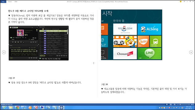 Office_2013_Preview_159