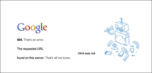 404 에러 페이지