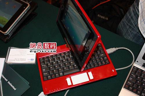 최초의 안드로이드 넷북3