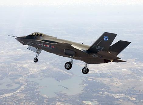 수직 이착륙 전투기 F-35 라이트닝II