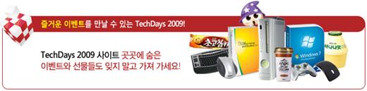 techdays_screenshots3