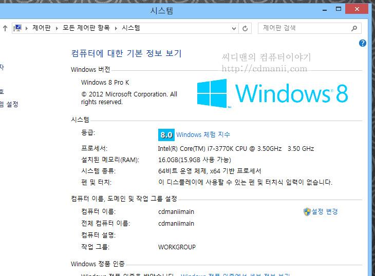 윈도우8 카드결제, 윈도우8 온라인 쇼핑몰, 윈도우8 ActiveX, ActiveX, 엑티브X, 윈도우8 쇼핑, 윈도우8 IE10, Internet Explorer 10, 인터넷 브라우저, IT, 웹생태계, 윈도우8 카드결제나 온라인 쇼핑몰 이용에 문제는 없습니다. 이것은 사실 윈도우8에 있는 Internet Explorer 10에 해당하는 이야기인데요. 윈도우8 카드결제가 잘 안된다거나 쇼핑몰 사용에 문제가 있다고 이야기가 나왔던것은 웹브라우저 초기에 항상 겪는 문제이죠. 물론 베타 브라우저가 먼저 올라오고 문제를 미리 해결할 수 있는 시간이 있으니 쇼핑몰이나 사이트는 최신브라우저에 대한 이슈를 해결하려고 노력할겁니다. 참고로 윈도우8에서는 앱이라는 개념이 생겼습니다. 쉽게 부르면 IE 터치가 있고 IE10이 있는데요. IE 터치에서는 플러그인이 동작하지 않으므로 웹사이트에서 결제를 하거나 특정 플러그인이 동작하지 않을 가능성이 높습니다.  다만 IE10은 우리가 보통 쓰던 인터넷 익스플로러의 상위 버전인만큼 ActiveX도 동작이 가능하며 플러그인도 사용이 가능합니다. ActiveX가 동작하지 않는다고 쓸수 없다는 분들이 있던데 그렇지 않다는것이죠. 물론 Internet Explorer 상위 버전은 ActiveX를 차단하는 모드가 있긴 합니다. 앞으로 점점 웹생태계의 표준을 해치는 ActiveX는 사라져야 겠지만 아직 당장에는 없어지질 않을것이므로 쓰긴 해야겠죠.  지금부터 그럼 윈도우8 에서 IE10에서 결제를 한번 해보도록 하겠습니다. 물론 특정 사이트에서는 정상적인 플러그인 동작이 안될수도 있을텐데 물론 해당사이트의 상위 브라우저에 대한 대응이 늦는것으로 받아들여야하지만 IE 호환모드로도 이건 해결할 수 있습니다.