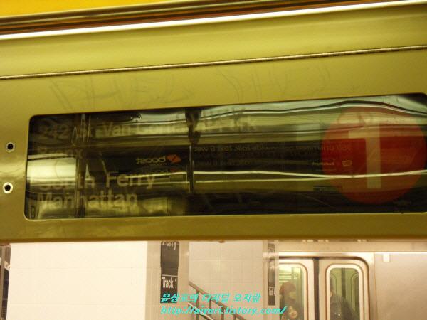 지하철방향