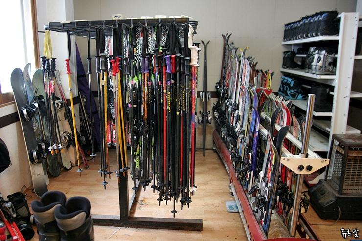 스키 대여소