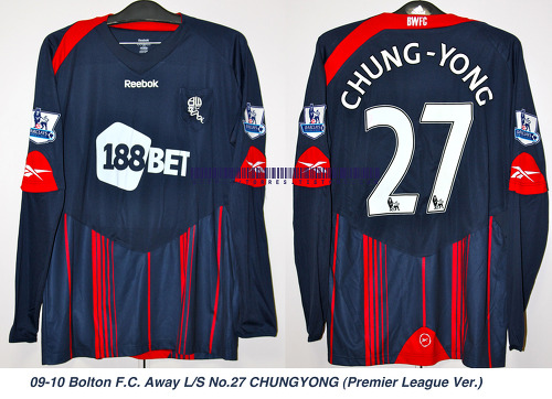 09-10 Bolton Wanderers F.C. Away L/S No.27 CHUNGYONG (English Premier League Ver.)