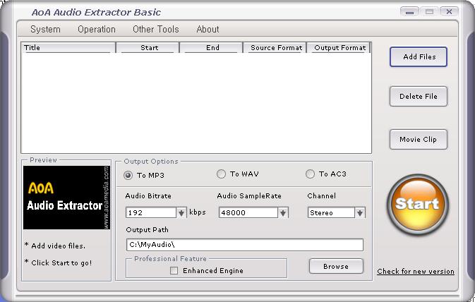 동영상에서 음성 추출, 소리 추출 프로그램 Audio Extractor 2.0
