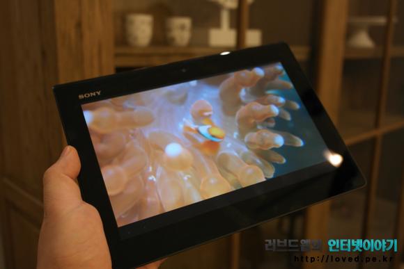 소니 엑스페리아 태블릿S를 가로모드